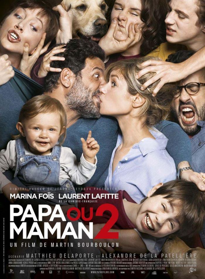 papaoumaman2