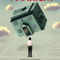 [CRITIQUE] Vivarium, de Lorcan Finnegan (+ explications)